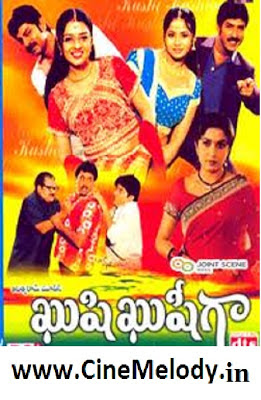 Kushi Kushiga Telugu Mp3 Songs Free  Download 2003