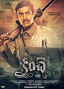 Kanche first look movie wallpapers-thumbnail-3