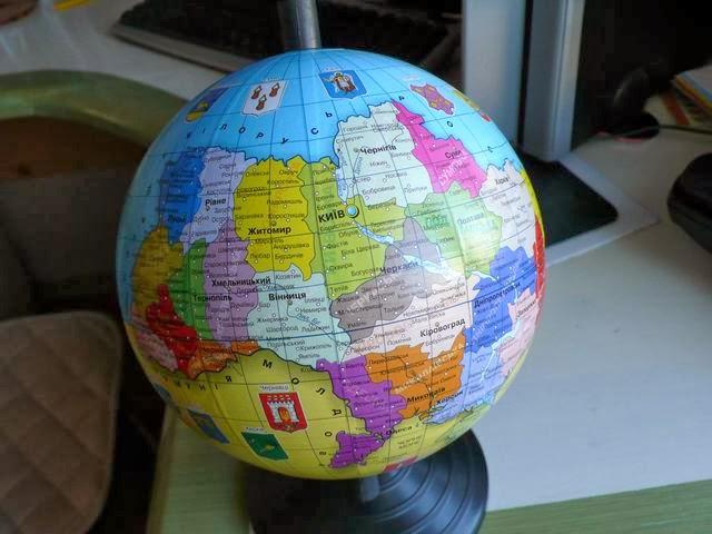 ukraine globus