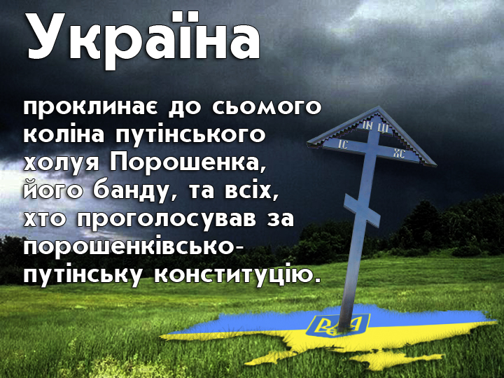 Порошенко об изменениях к Конституции: Особого статуса для Донбасса не будет, зато во всех регионах местные общины получат значительно больше полномочий - Цензор.НЕТ 3615