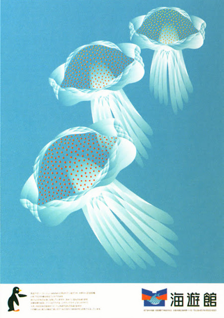 Best Hydroponic Nutrients 2013 : Explore The Causes Of Discus Fish Disease