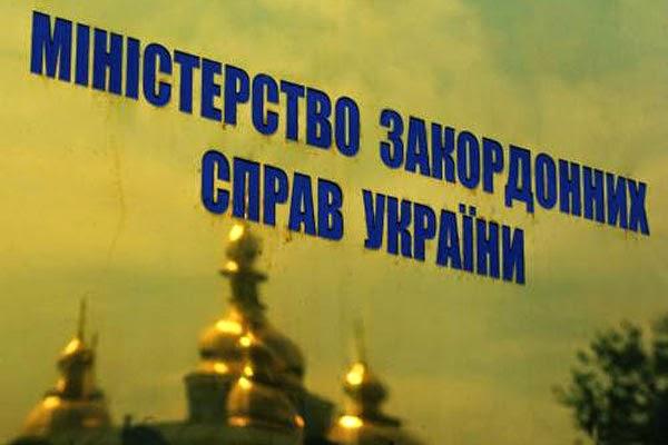 МИД Украины о запретах на въезд в Крым: «это традиции Сталина»