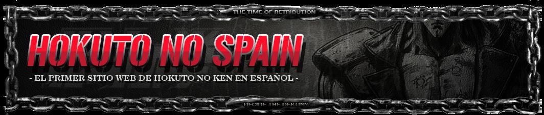 HOKUTO NO SPAIN