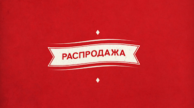 vintage retro typography Credits:  Client: Inditex Group - Pull & Bear Concept, Direction & Production: Sebas and Clim