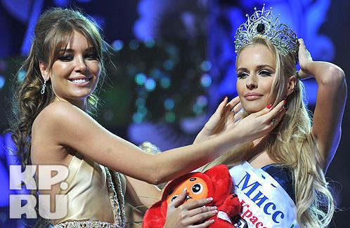 Russian Beauty pageant