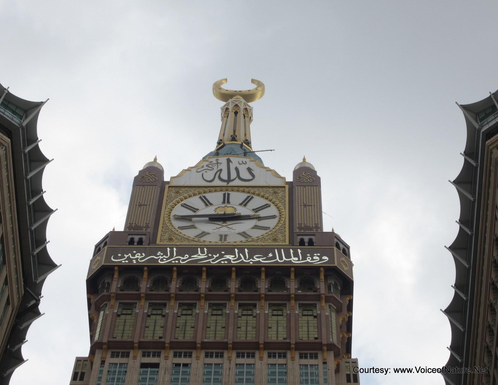 pictures of al masjid al haram photos of abraj al bait. Black Bedroom Furniture Sets. Home Design Ideas