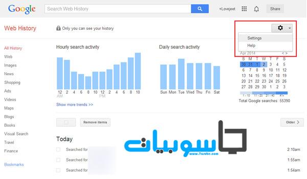 حذف سجل البحث الخاص بك بجوجل و إيقاف تشغيله