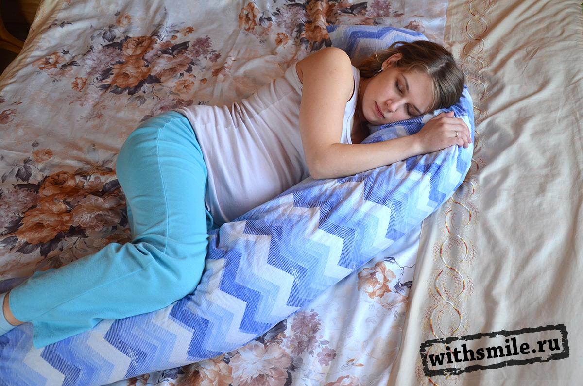 Подушка для беременных, шьем сами