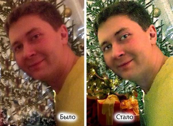 обработка фотографий сделать аватарку: