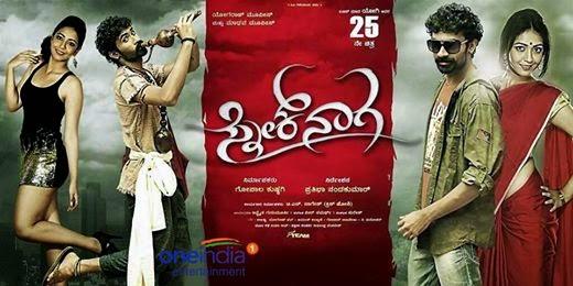 Snake Naga Kannada Movie Trailer