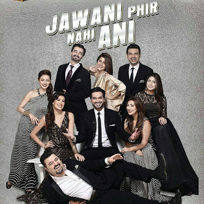 Jawani Phir Nahi Ani (2015) Watch full hindi movie