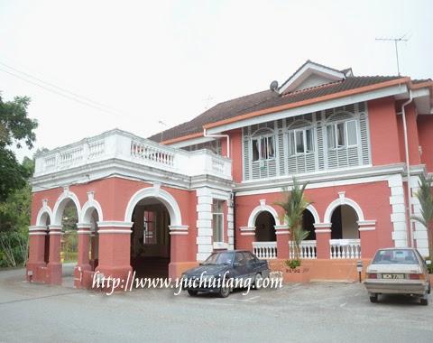 Bangunan Residensi Kuala Lipis