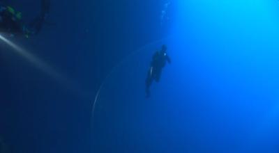 Μυστηριώδης υποβρύχια μάζα στα ανοιχτά των τουρκικών ακτών[ΒΙΝΤΕΟ]