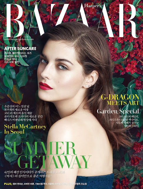 Actress @ Amber Anderson - Harper's Bazaar Korea, July 2015