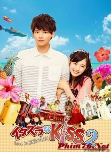 Nụ Hôn Định Mệnh Phần 2 - Love In Tokyo Season 2