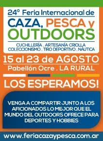 Feria Outdoors 2015