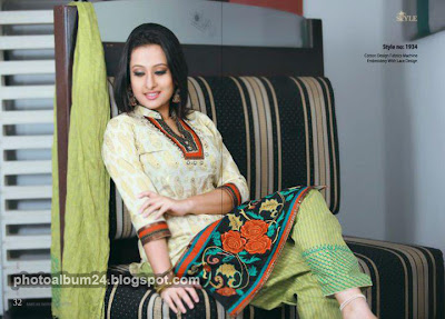 Purnima new Image