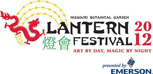 The Lantern Festival 2012 Logo