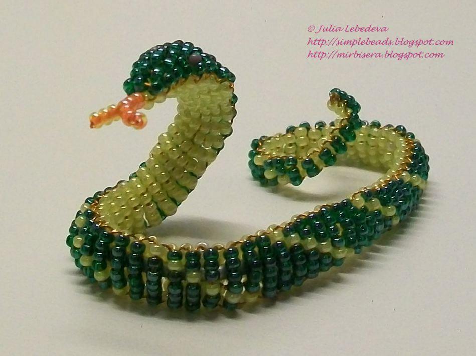 бисероплетение змея объемная - Вышивка бисером.