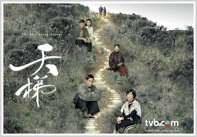 The Last Steep Ascent EP1-EP25 พากย์ไทย [จบ]
