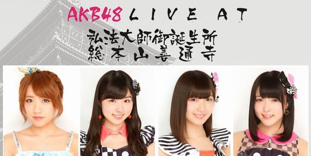 akb48-live-di-kuil-zentsuji