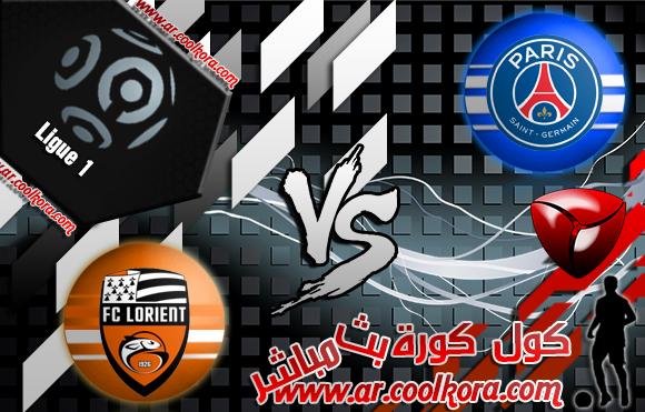 مشاهدة مباراة لوريان وباريس سان جيرمان بث مباشر 21-3-2014 الدوري الفرنسي Lorient vs PSG