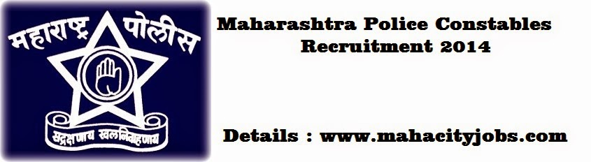 Maharashtra Police Constables Recruitment 2014