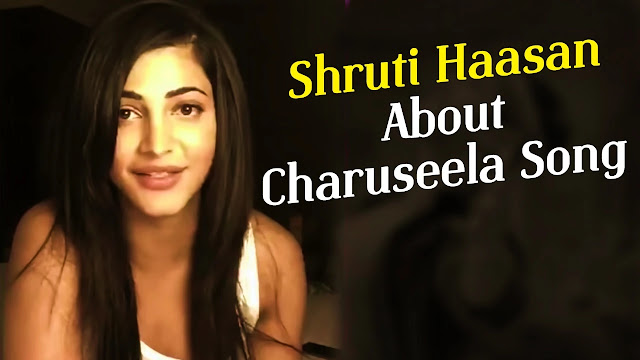 Shruti Haasan about Srimanthudu Audio | Charuseela is my Favourite Song | Mahesh Babu