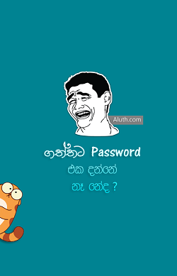 http://www.download.aluth.com/2015/11/password-screen-lock-wallpaper-green-62.html