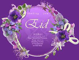 Eid-Crads-Greeting-Wallpapers