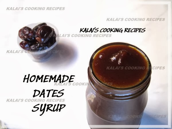 Homemade Sweetened Black Dates Syrup | How To Make Dates Syrup