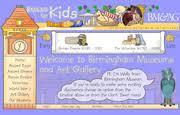 Παίζω στο μουσείο του Birmingham