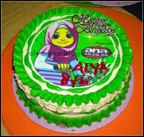 Ana Muslim Cake