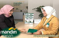 Lowongan, Jobs, Career Consumer Financing Business at PT Bank Syariah Mandiri rekrutmen January 2013