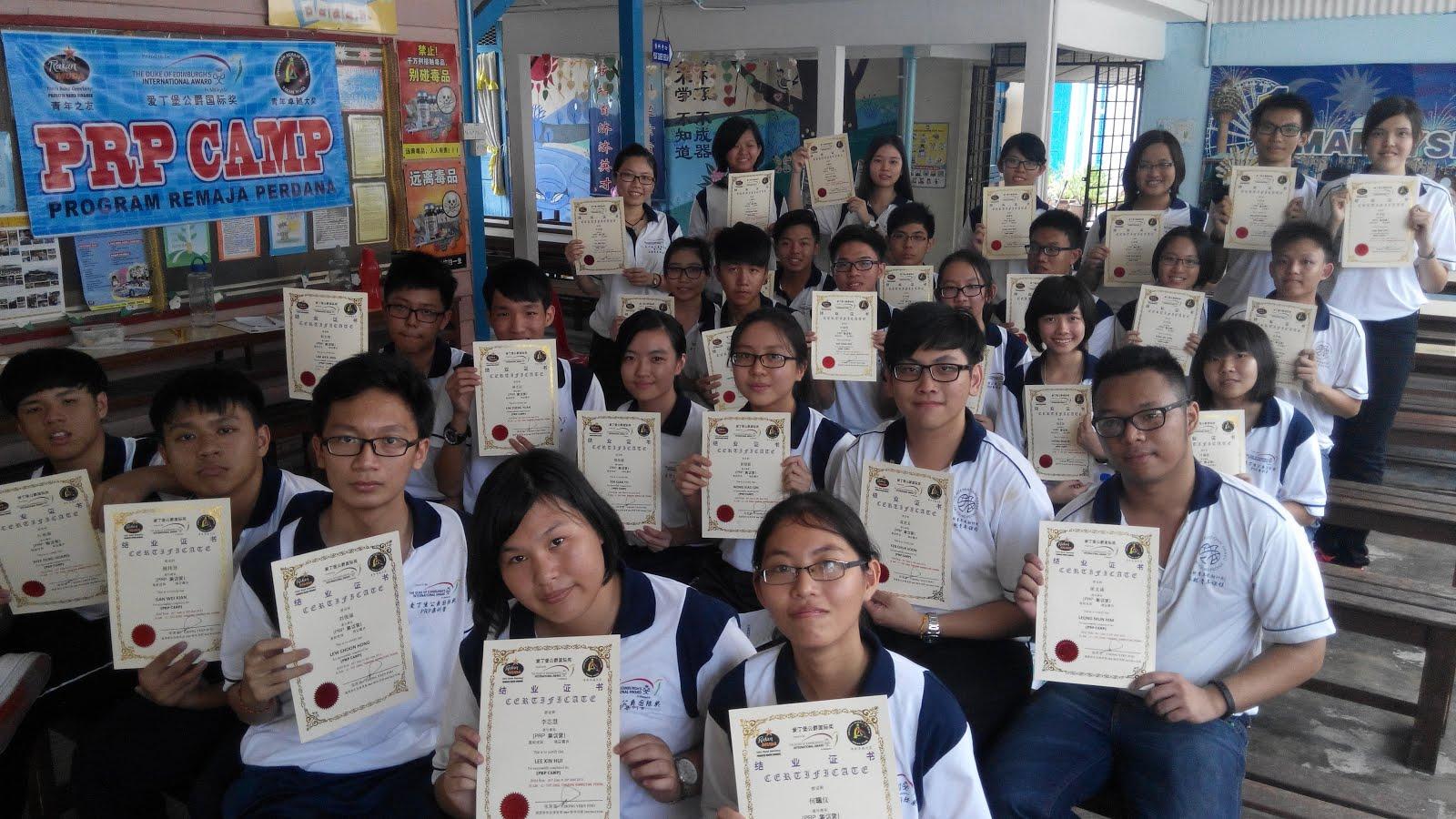 PRP集训营-巴占 6月/2015