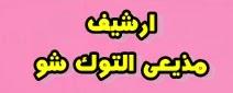 رابعة