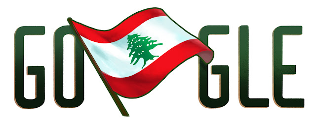 Lebanon National Day 2015