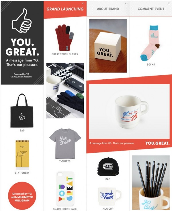 YG Entertainment Merchandise You Great