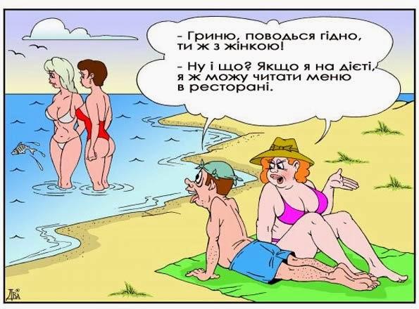 pro-golih-devushek-aforizmi