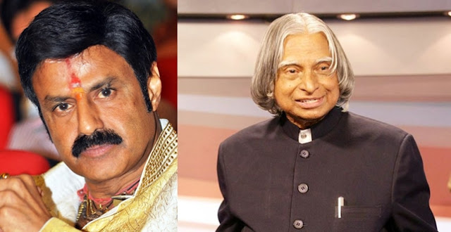Nandamuri Balakrishna Condolences to APJ Abdul Kalam,Apj Abul Kalam is No More,