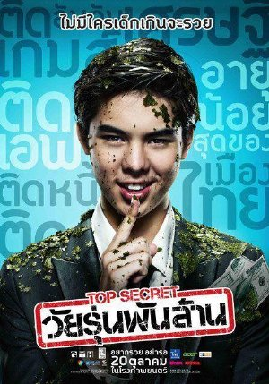 B Mt T Ph - The Billionaire (2011) Vietsub