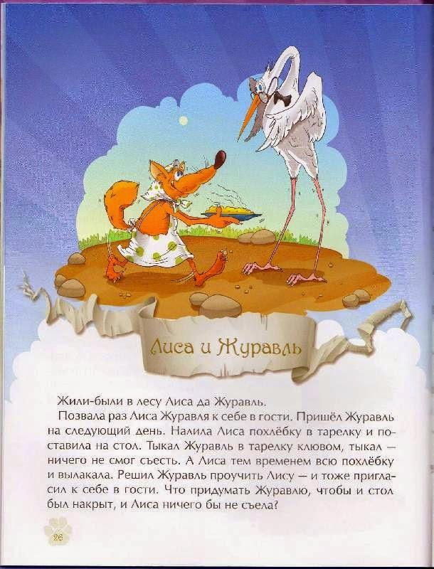 Гин а.а задачки-сказки от кота потряскина