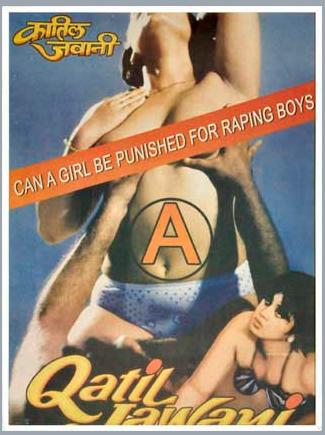 Free erotic movie clips