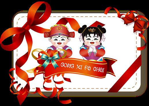 Tahun Baru Imlek atau Lunar New Year