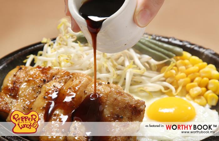 Pepper Lunch Worthybook Japanese