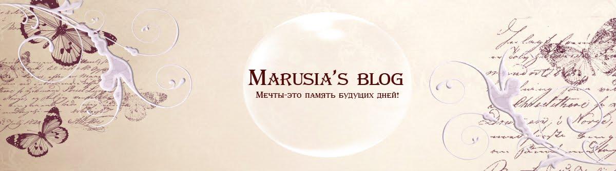 Marusia's blog