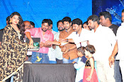 Sahasam Cheyyara Dimbaka audio launch photos-thumbnail-5