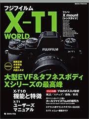 <b>【富士フイルム X-T1 WORLD】</b>