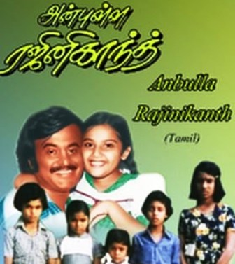 Watch Anbulla Rajnikanth (1984) Tamil Movie Online