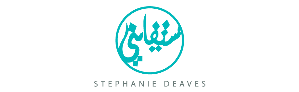 Stephanie Deaves